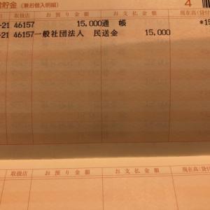 猫太極拳同好会 練習会 2018. 9. 21