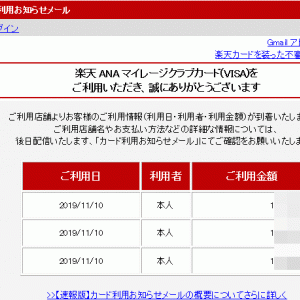 一瞬パニックになったホテル予約アプリ!!