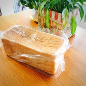やっぱ、サイコーに美味しい食パンやねー!