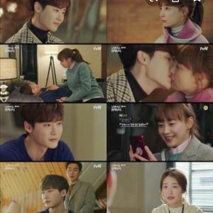 やっぱ楽しいラブコメの韓国ドラマ