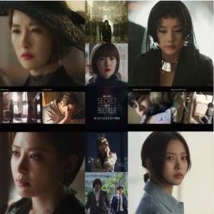 この韓国ドラマも面白いです!