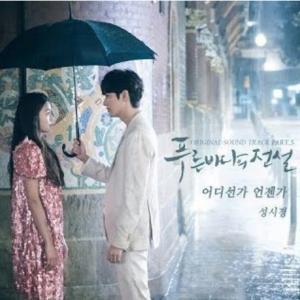 オススメの韓国ドラマ