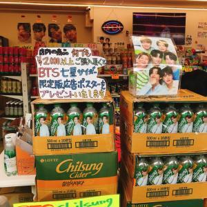 鶴橋のソウル市場はbtsがいっぱい
