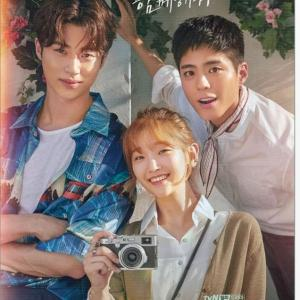 ネットフリックス韓国ドラマ「青春の記録」見始めました