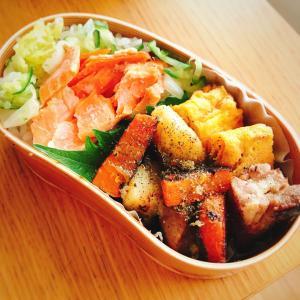 鮭と塩豚弁当