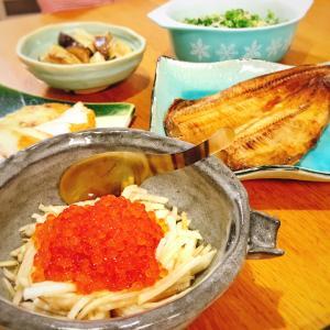北海道晩ご飯