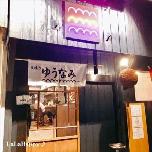 オススメでお気に入りの新しいお店ができました~甲子園