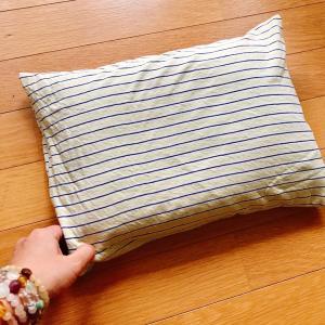 自分枕を作りました