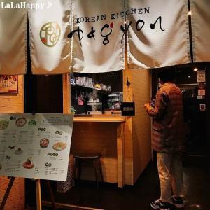 韓国の味を求めて韓国料理のお店で晩ごはん~甲子園口「pagyon」