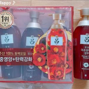 韓国コスメの呂のシャンプーが届きました