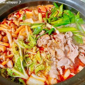 中国レトルトの火鍋で晩ごはん