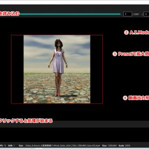 動画をTopaz Video Enhance AIで高品質化