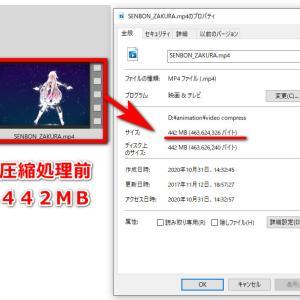 HD Video Converter Factory Proによる動画ファイル圧縮