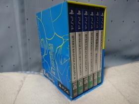 『ロックマン&ロックマンX 5in1 スペシャルBOX』で始まる新年。