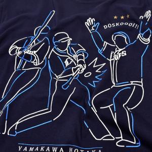 【西武ライオンズ 山川穂高選手 コラボTシャツ第2弾】ラインDOSKOI