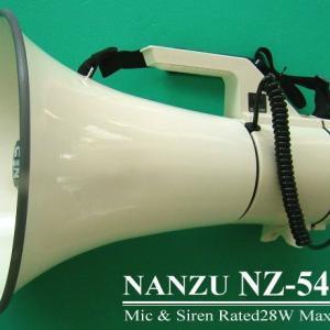 持ち歩き可能なハイパワー拡声器 NZ-541S