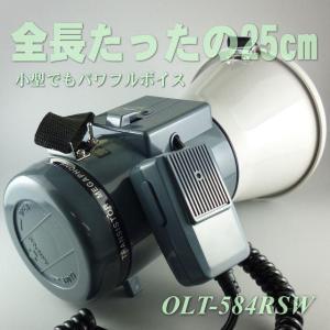 アウトレット サイレンホイッスル付きのショルダーメガホン OLT-584RSW-A