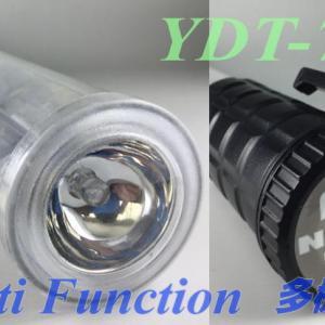 駐車整理や交通誘導に最適な高機能型誘導棒 YDT-740