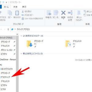 デスクトップのアイコンが真っ黒に。PDFアイコンが黒くなった