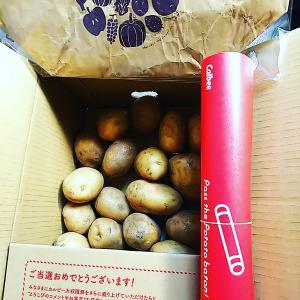 当選☆カルビー大収穫祭☆