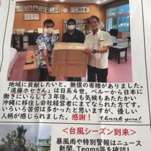 石川高校にマスク