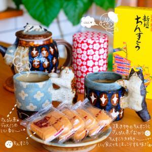 頂き物のちんすこうとさんぴん茶でおやつ☺&子猫ちゃん顔ぽっちゃん♬