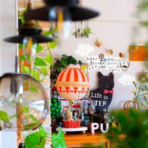 ヴィンテージの気球ランプ。