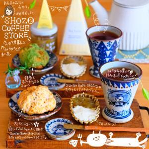 SHOZO COFFEEの焼菓子でおやつ♬&たれてる寝。おめめあいてる寝。