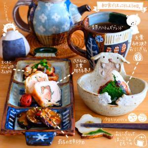 和食でほっこりしようの日&虫さん探し中。