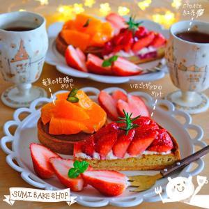 『SUMI BAKE SHOP』さんのケーキ&ゴロゴロちゅう。