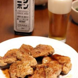 お肉のためのぽん酢「ニクポン」