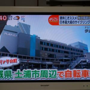 「テレビ東京よじごじ」で北条マイスクリームが取り上げられました!!!