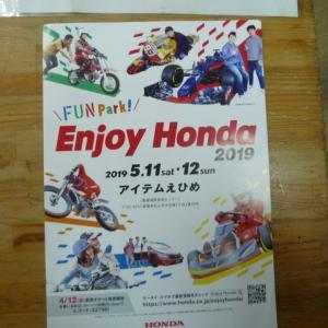 Enjoy Honda 2019