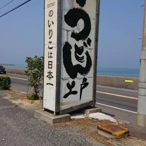 さぬきうどん&徳島ラーメンツーリング