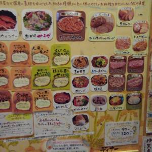 GWの遊び①~美味しい食事とピンクの豚キャラ~