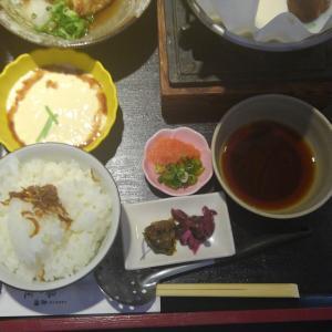 京都で遊ぶ~嵐山とリラックマごゆるり京都~