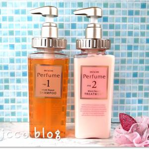 mixim Perfume モイストリペアシャンプー1/モイストリペアヘアトリートメント2