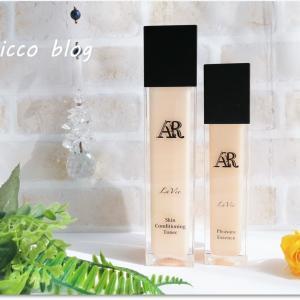 ウォーターレス化粧水 ♪ AR La Vie 化粧水