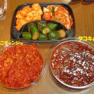 キムチとシラス丼と、無限列車