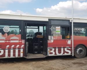 ビールバス