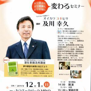 平和な日本と、香港