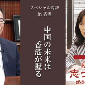 香港の民主主義の父、マーティン・リー氏の言葉