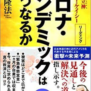 全てを相対化する妖怪・日本のマスコミ