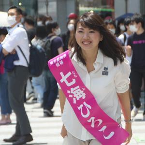 17人が報道されないのはなぜ? 東京都知事選:須田慎一郎