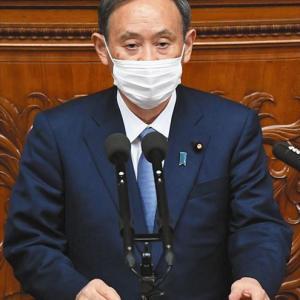 学術会議解体!どうせ一年の寿命の内閣「言っちまえ!」笑。菅首相様。