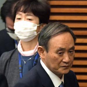 山田真貴子内閣広報官辞職 考