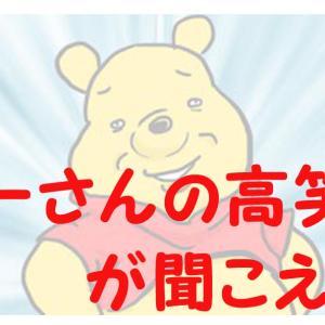 脱炭素に関しては、日本はズボラであって欲しい。