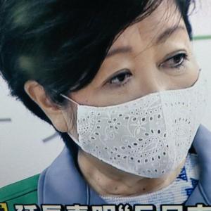 小池百合子さん、自分自身を銀河系の最果てにロックダウンして下さい。~野村慶太郎氏