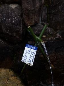 子連れでグリーンエコー笠形の「篇妙の滝」へハイキング☆兵庫県日帰り