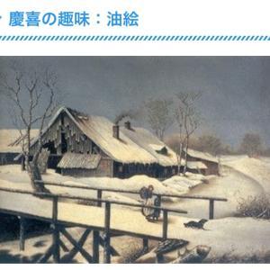 徳川慶喜は絵がお上手。